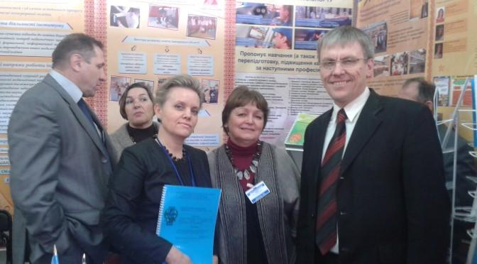 Наш досвід на  Восьмому міжнародному форумі «Інноватика в сучасній освіті — 2016»