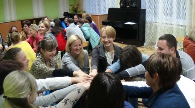 Сучасна технологія інтегральної взаємодії:  «Школа взаємодопомоги» + Групові батьківські збори