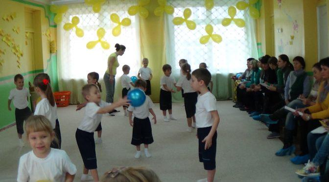 Сучасний погляд на проведення занять з фізкультури у дитячому садку